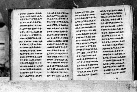 הסיפור האמיתי: הרבנות הראשית נגד יהודי אתיופיה