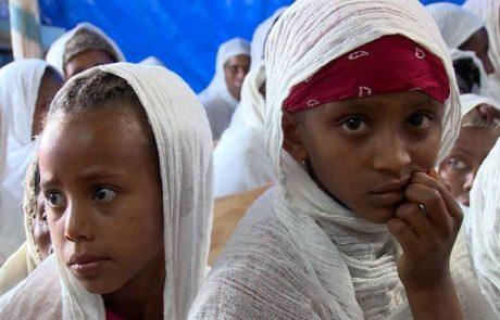 אתיופיה זועמת על ישראל: העלייה לא קשורה למצב הביטחוני