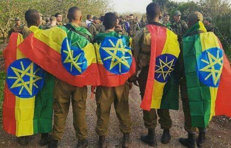 """חיילי צה""""ל או צבא אתיופיה?"""