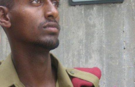 """שוטר משטרת חיפה: """"אתיופי, תחזור לאפריקה!"""""""