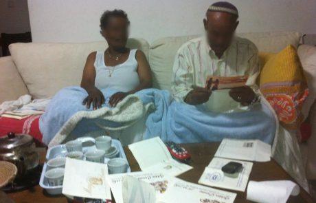 """בלי בנקים ועמלות: הכירו את ארגון ה-""""קובה"""""""
