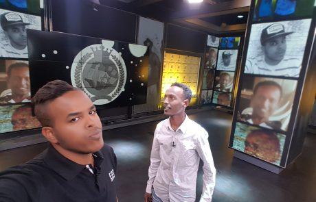 אתיופיה הקטנה בשיתוף וואלה ואתר Buzzit