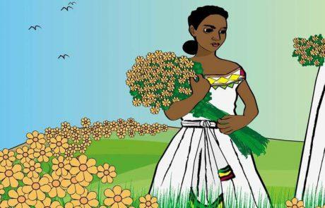 למה הספירה באתיופיה שונה עד עכשיו?