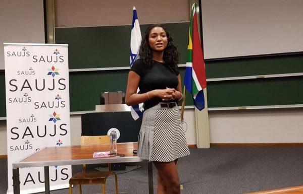 טיטי איינאו שגרירת מדינת ישראל בדרום אפריקה