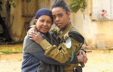 לצמוח מהכאב: די להיות האתיופית החמודה שמשפילה את המבט